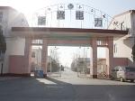 霸州市开发区华兴电力器材厂