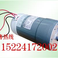 交直流两用动HDZ-23610C