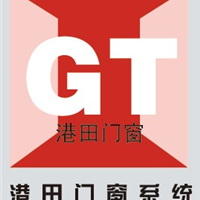 港田国际门窗北京分公司