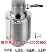 ZSFB-D40T传感器,MK-传感器ZSFB_D_40T