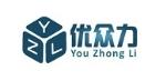 深圳市优众力科技有限公司