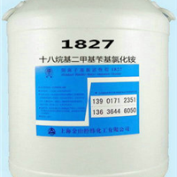 供应十八烷基二甲基苄基氯化铵1827