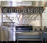 供应 重庆五星级酒店厨房直销中港