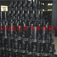 汉中铸铁管厂、玄牌铸铁管、卡箍地漏批发