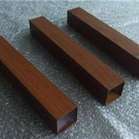 供应木纹铝方管厂家