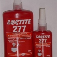 烟台乐泰277胶水 进口高强度螺纹锁固剂