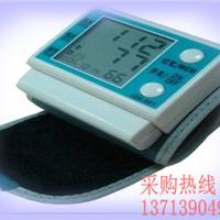 供应实用性最强的腕式血压计