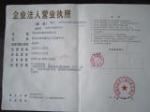 海安海兴陶瓷有限公司