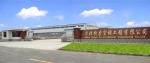 河北恒力空调工程有限公司