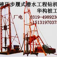供应潜水钻机 楼桩钻孔机