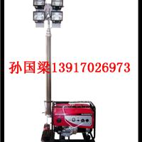 供应【SFW6110】移动照明车.SFW6110
