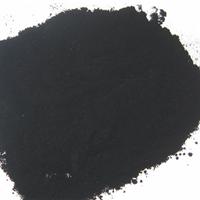 供应 XR-8800 色素炭黑