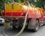 供应广州市荔湾区疏通下水道改装厕所