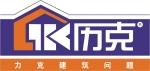 广州力克建筑材料有限公司