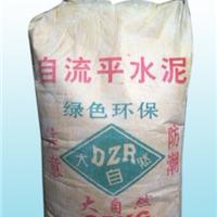 供应北京白水泥,北京白色硅酸盐水泥