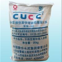 北京双快水泥,快硬水泥,硫铝酸盐水泥