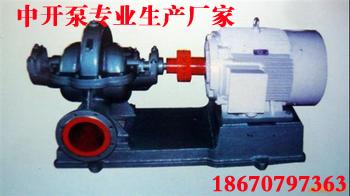 长沙中开泵的,SA单级双吸中开泵型号价格