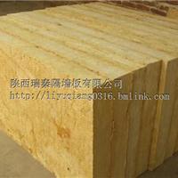 供应 保温材料、岩棉板