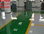 供应常州环氧防静电自流平地坪 地面改造