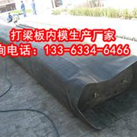 供应充气芯模-橡胶充气芯模13363346466