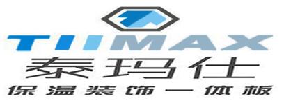 郑州泰玛仕建筑材料有限公司