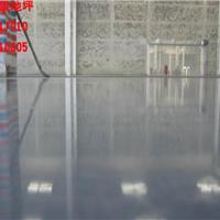 供应常州金属硬化耐磨地坪 环氧耐磨地坪