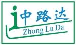 深圳中达交通设施有限公司