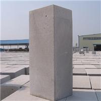 中山加气砖加气块轻质砖蒸压加气混凝土砌块