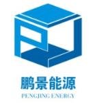 南宁鹏景能源科技有限公司