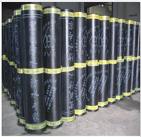 SBS丨APP改性沥青防水卷材防水系统施工方案