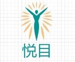 建湖县悦目灯饰设计制造有限公司