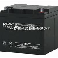 铅酸免维护12V蓄电池