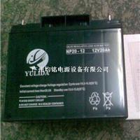 供应蓄电池13760811201