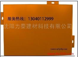 沈阳力泰铝单板制造有限公司