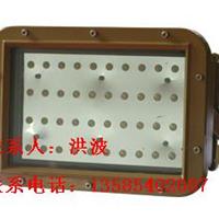 供应BAD808-FLED防爆灯洪冠电器 专业制造