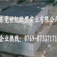 供应6061高强度铝板价格 铝薄板