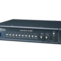 OTEWA公共广播系统供应TA1250P分区寻呼器