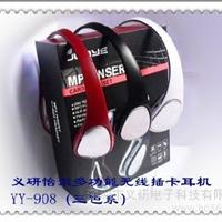 MP3�忨��MP3�忨��ר���۸����ڲ忨��ֱ���