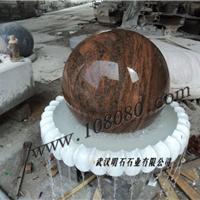 供应印度红风水球/幻彩红风水球/天津风水球