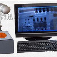 上海迅星电子科技有限公司