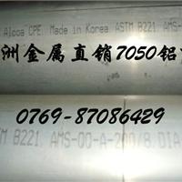 供应7020铝棒
