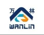 温州万林机械有限公司