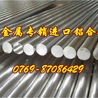 供应8021B铝合金,8021B铝板价格及行情