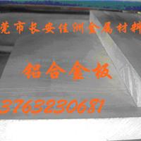 供应批发8090铝合金铝棒及价格