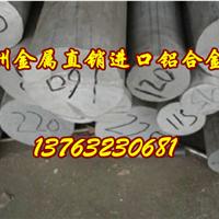 供应易焊接铝合金5083铝板性能规格