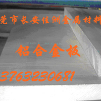 供应7018铝合金