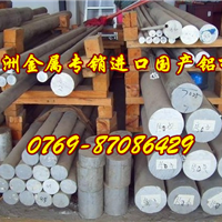 供应8006铝合金,8006铝棒价格