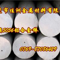 供应EN AW-3207铝合金价格