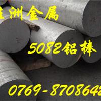 供应2024铝板价格