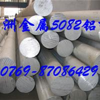 供应西南铝合金5356 铝合金板性能及价格